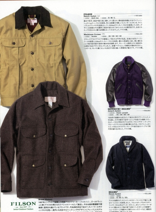 beams_plus_catalog_fall_2008-3