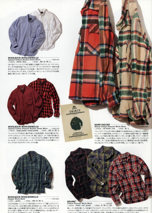 beams_plus_catalog_fall_2008-6